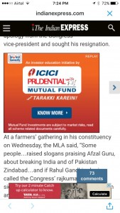 Display Ad on Indian Express